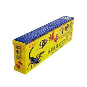 Image 5 - Scorpion Venom Analgesic Cream Rheumatism Arthritis Ointment,Muscle Sprain Knee Waist Pain,Back Shoulder Orthopaedic special 25g