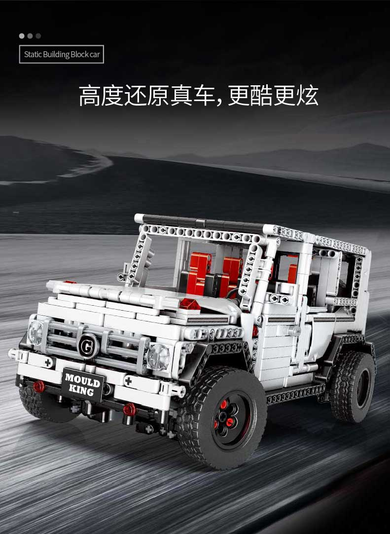 MOULD KING MOC 20100 Compatible 13070 Technic Benz SUV G500 AWD Wagon Offroad Vehicle 2 Building Block 10