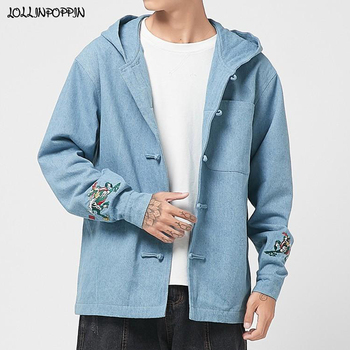 Chinese Style Men Hooded Denim Jacket Frog Closures 2020 Spring Autumn Kylin Embroidery Chest Pocket Mens Denim Coat Light Blue