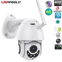 Cámara IP PTZ para exteriores WIFI, H.265X 1080p, domo de velocidad, cámaras de seguridad CCTV, IP, WIFI, Exterior, 2MP, IR, vigilancia del hogar
