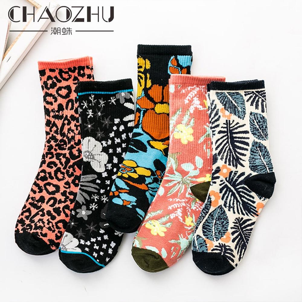 CHAOZHU Art Aesthetic 90s Fashion Youth Street Wear Flower Illustration Indie Teens Soft Cool Skateboard Vintage Creative Socks