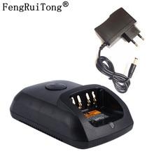 WPLN4226A battery charger for motorola XIR P8268 DP4400 DP4800 DP4801,DEP550,DEP570,DP2000,DP2400,DP2600 etc walkie talkie 220V