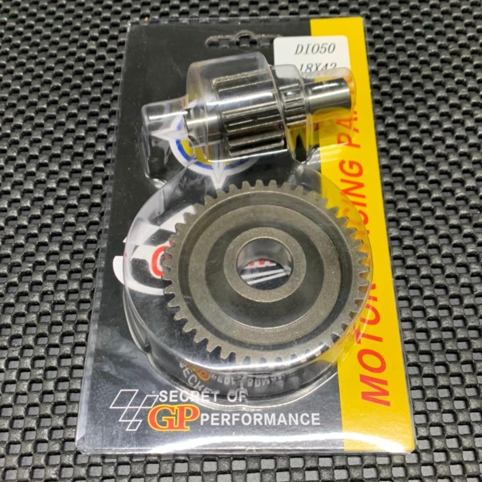 Transmission Gear 18*42 For DIO50 125cc AF18 AF24 AF27 AF28 Tuning Upgrade Modified Dio 50 Racing Parts