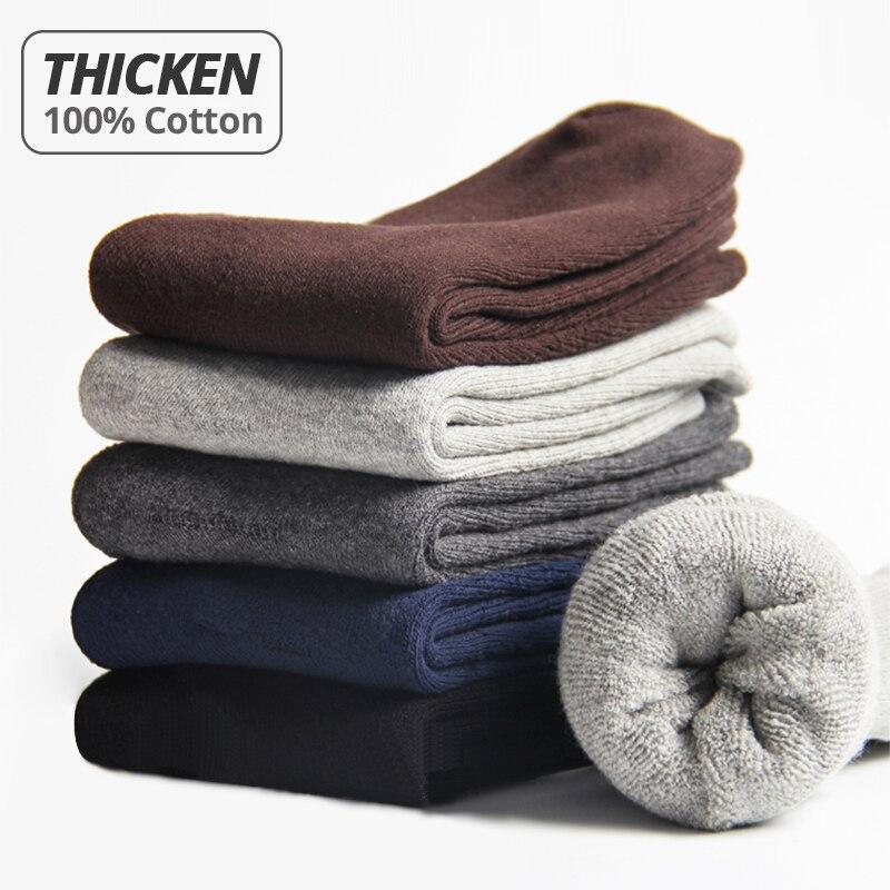 Носки HSS мужские хлопковые утепленные, брендовые пушистые термоноски, однотонные зимние толстые