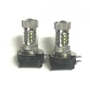 80 Вт H11B противотуманный светильник s, Автомобильный светодиодный светильник, лампы для автомобилей, светодиодный автомобильный светильник,...