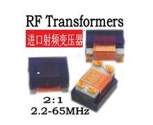Nuovo originale di 100% 1812WBT2-2 SMD in miniatura 1812 di segnale RF balun 2.2-65mhz 2 1 impedenza trasformatore di isolamento
