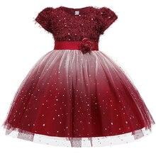 Сетчатый Детский костюм с бисером; платье для первого причастия для девочек; бальное платье для детей; платье для конкурса; элегантная одежда; детская одежда