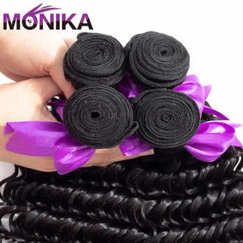 Monika Hair 3/4 Bundles Tissage Brazilian Deep Wave Bundles Human Hair Weave Bundles 30 inch Bundles Non-Remy Hair Bundle Deals