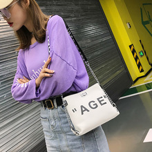 ETAILL Brand Design Women Shoulder Bag Letter Wide Strap Chain Bucket Handbags Quality PU leather Women's Totes Shopping Bag