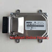 Computer-Board ECU Electronic-Control-Unit Changan F01R00DAY2 3600010-Y10 Car-Engine