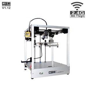 3D printer 205*205*245mm size
