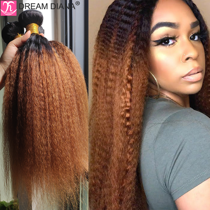 DreamDiana Remy Ombre Brazilian Hair Ombre Kinky Straight Bundles 1B 30 Bundles 2 Tone Brown Hair Bundle 100% Afro Human Hair 9A