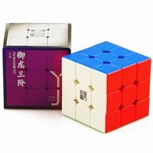 Yongjun magiczna kostka 3 #215 3 magnetyczna kostka 3*3*3 magnes prędkość kostka 3 #215 3 Puzzle Profesjonalna kostka Rubika zabawki edukacyjne dla dzieci chłopcy magia kostka rubika 3x3x3 Magic cube 3 #215 3 Magnetic Cube tanie tanio CN (pochodzenie) Z tworzywa sztucznego Mini YongJun yj cube magnetic cube 3x3 cube 5-7 lat 8-11 lat 12-15 lat Dorośli 6 lat