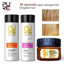 PURC Straightening and Repair Damaged Hair Brazilian Keratin Treatment 12% and 5 Seconds Make Hair Soft Magical Treatment Mask