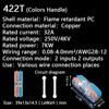 422T (Colors Handle)