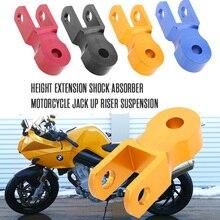 1 пара расширитель высоты амортизатор штекер для мотоцикла вверх стояк Подвеска для питбайк ATV Quad аксессуары для мотоциклов