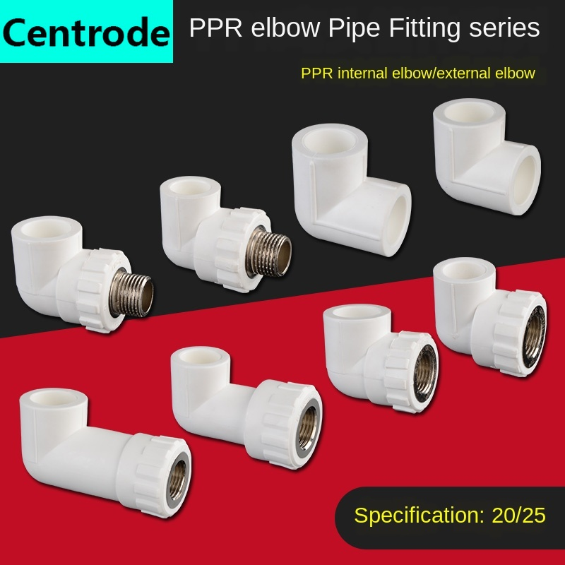 Ppr Water Pipe Fittings Equal Diameter PPR Elbow 20/25 Inner And Outer Wire Teeth Hot And Cold Water Pipe Pipe Thickening