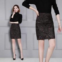2020 Women New Real Genuine Sheep Leather Skirt K35 2020 women new real genuine sheep leather skirt k4