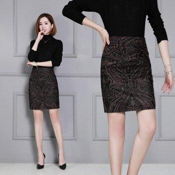 2020 Women New Real Genuine Sheep Leather Skirt K35 2019 new fashion genuine sheep leather skirt e46