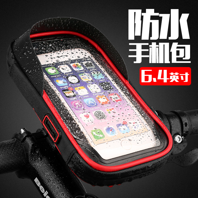 Bicycle Cellphone Holder Water Resistant Mountain Bike Riding Electric Motorcycle Take-out Navigation Fixed Waterproof Bracket B