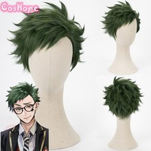 Cosplay Wig Twisted Wonderland Trey Clover Short Synthetic-Wigs Heat-Resistant