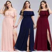 Сладкий платье невесты платья розового цвета с открытыми плечами