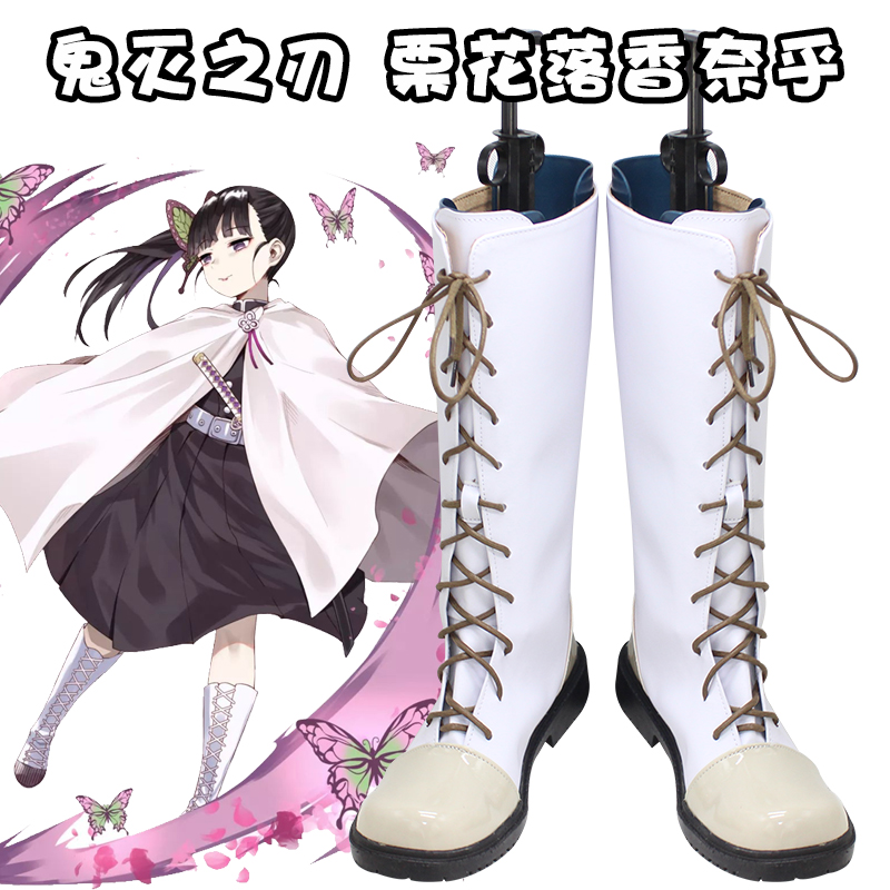 Custom Made Demon Slayer: Kimetsu No Yaiba Tsuyuri Kanao Halloween Cosplay Boots Shoes Kanao Tsuyuri Cosplay Costumes Free Ship