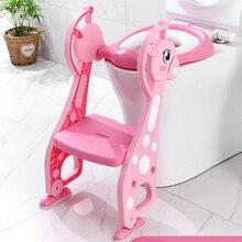 Дети съемное сидение на унитаз ребенок открытый путешествия горшок складной стул с лестницей приседать горшок маленький размер, для туалета