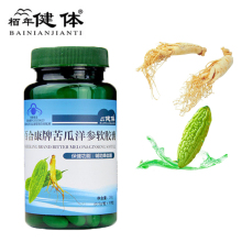 Bitter Gourd Bitter Melon Momordica Charantia American Ginseng Extract Capsule Supplement for Reducing Blood Sugar Diabetes Cure 1pack white mulberry leaf extract capsule 450mg x180pcs weight loss supplement