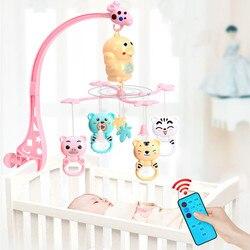 Детский комплект кронштейна для погремушек, сенсорная игрушка для малышей, детская кроватка, держатель мобильных телефонов, вращающаяся Му...