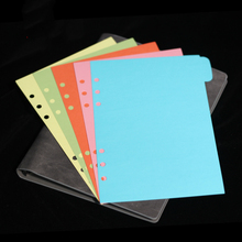 5pcs/set binder dividers a6 subject index divider for notebook Refill Papers planner Office Supplies Stationery 6 holes