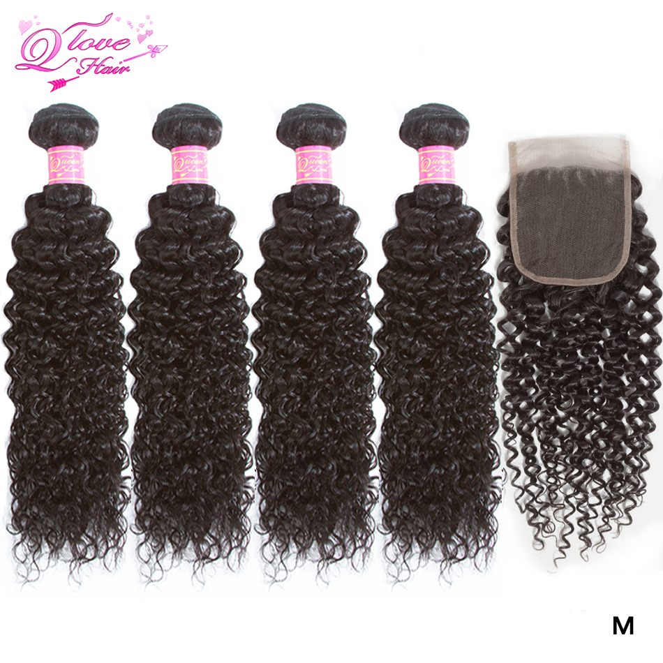 Queen Love Hair 5pcs/lot Malaysian Kinky Curly Bundles 4 Bundles With Closure Human Hair Bundles With Closure Remy Hair