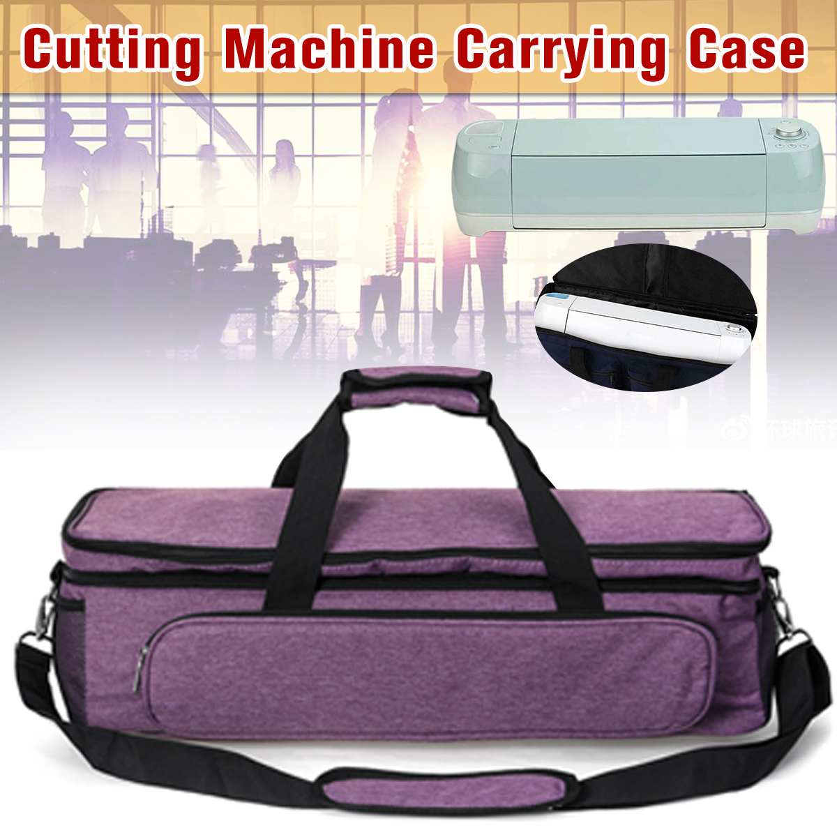 Oxford Cloth Cutting Machine Tool Carrying Case Home Travel Storage Bag For Cricut Explore Air 2