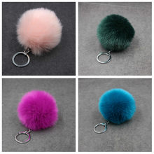 1PCS Multicolor Fashion Plush Key Chain Party Favors Gifts Family Friend Baby Souvenirs Birthday Valentines Day Gift Festive(China)