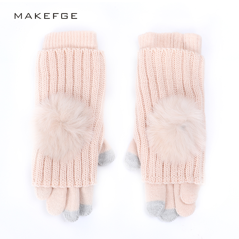 Fashion Pom-pom Ladies Touch Screen Gloves Fingerless Full Finger Gloves Autumn And Winter Warm Dual-use Ladies Long Gloves