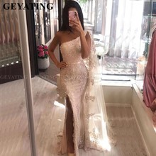 Blush Pink Lace Mermaid Evening Dress with Slit Cape One Shoulder Long Prom Dresses 2019 Elegant Women Formal Dinner Party Gowns
