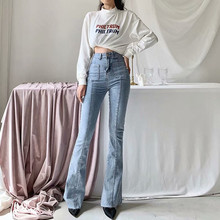 Autumn and winter new European and American style high waist stretch horn jeans