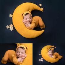 Детская шапка с изображением луны подушки звезд набор реквизит для фотосъемки новорожденных аксессуары для фотосъемки