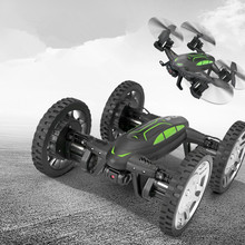 Gift for Children Wifi Real-time Aerial Photography of Four-Axis Aerial Vehicle for Land-Air Deformation Unmanned Aerial Vehicle цены онлайн