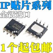 10 pçs/lote IP5306 IP5303 IP5305 IP2312 IP3005A IP6505 IP6505T SMD SOP8
