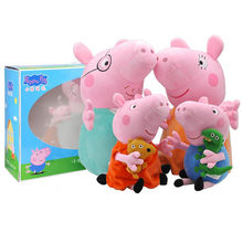 4 unids/set Peppa Pig 30 cm/19 cm Plush Toy Animal Cartoon Doll Peppa Pig Family Party Doll Child Birthday Christmas Gift(China)