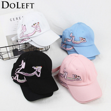 2019 Fashion Pink Panther Embroidery Baseball Cap Women Cool City Outd