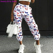 Butterfly Print Harem Pants Women Fashion Streetwear Jogger