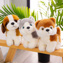 20 см Высококачественная Милая собака плюшевые игрушки мягкие