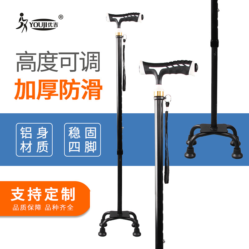 Manufacturers Direct Selling Small Four Feet Crutch Aluminum Alloy Cane Old Man Walking Stick Anti-slip Alpenstock Walking Aid