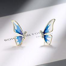 Boho kobiece niebieskie emaliowane kolczyki motylkowe Dainty złoty kolor stadniny kolczyki dla kobiet Trendy Bride białe kolczyki ślubne z cyrkonią
