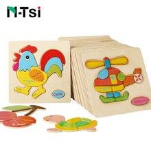 N-Tsi, детские деревянные головоломки, игрушки для малышей, Развивающие головоломки, Развивающие детские игрушки для детей, игры, Мультяшные животные, подарок, 3 года