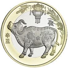 Китай (материк) 2021 OX год оригинальный памятная биметаллический монета, Китай (материк) Знак зодиака бык год оригинальный 10 юаней по индивиду...