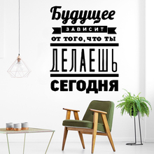 Cartoon Style Sentence Vinyl Kitchen Wall Stickers Wallpaper For Babys Rooms Pvc Decals