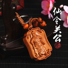 Автомобильный брелок Kwan Tai Peach деревянный брелок Guan Gong приносит безопасность рельефный брелок на подарок оптом